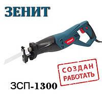Сабельная пила «Зенит» ЗСП-1300 (электроножовка)