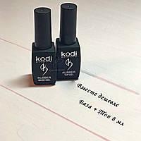 Стартовый набор для маникюра (База & Топ) Kodi 8ml