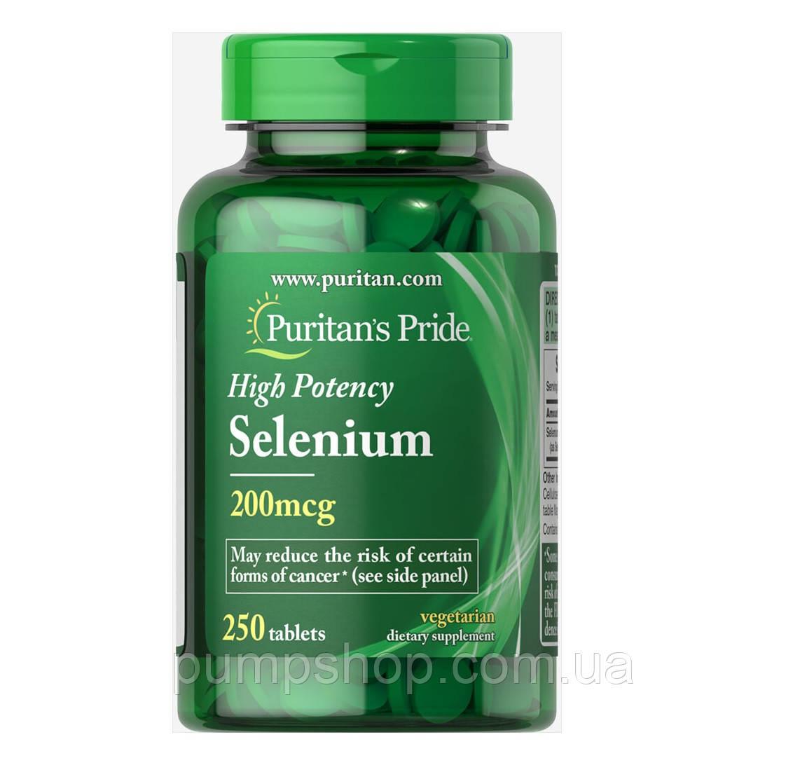 Селен Puritan's Pride Selenium 200 mcg 250 капс.