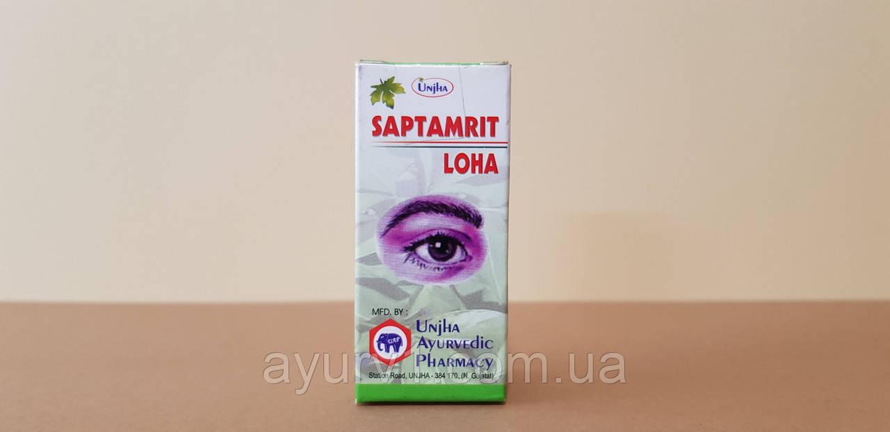 Саптамрита Лаух Saptamrit Loha Unjha 40 таб. – супер зрение.