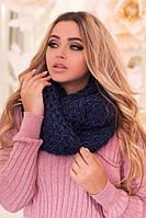 Модный снуд женский крупной вязки в 4х цветах 4617-88