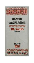 Пакет фасовка Орнамент 18*35 а 600