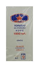 Пакет фасовка Ред Стар 18*35   500 гр