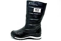 Кожаные спортивные сапоги в стиле Adidas Neo, с мехом
