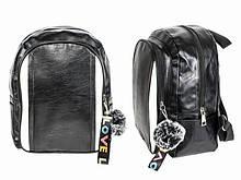 Женский  рюкзак черный со вставками
