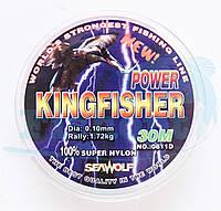 Леска Winner KingFisher 30m. 0,16mm