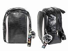 Модный рюкзак со вставками женский
