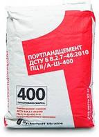 Цемент М 400 ПЦ ІІ/А-Ш-400 фасованный