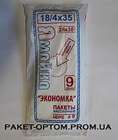 """""""№9 Экономка"""" 18х35см 0.5кг 700шт фасовочные пакеты из первичного полиэтилена"""