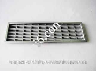 Решетка вентиляционная пластиковая под алюминий