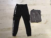 Спортивные утепленные штаны для мальчиков оптом, Glo-story, 110-160 см,  № BRT-7403, фото 1