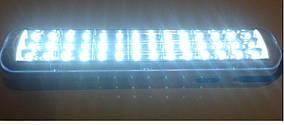 Аккумуляторный светильник YY-8036 42 LED