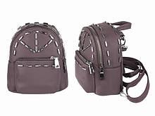 Мини рюкзак городской с заклепками