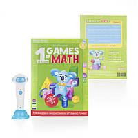 Интерактивная обучающая книга smart koala skbgms1 Математика 1