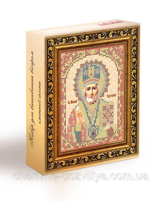 Набор для вышивания бисером икона Святой Николай Чудотворец