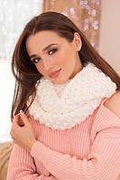 Модный снуд женский крупной вязки в 5ти цветах 4381-88