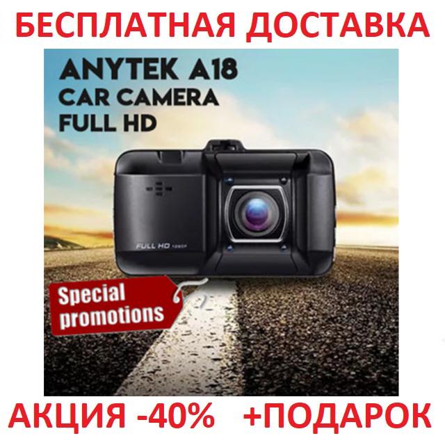 Автомобильный видеорегистратор Anytek A-18-1FHDS  1080P одна камера! Original size car digital video