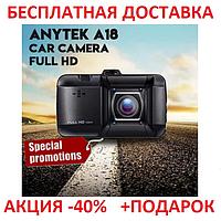 Автомобильный видеорегистратор Anytek A-18-1FHDS  1080P одна камера! Original size car digital video, фото 1