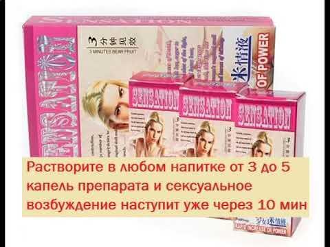 vozbuditel-devushki-v-chay-kak-trahayutsya-blyadi-v-ofise