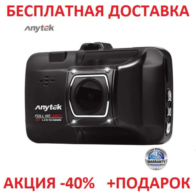 Автомобильный видеорегистратор Anytek A-18-1FHDW  1080P одна камера! Original size car digital video