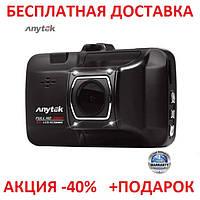 Автомобильный видеорегистратор Anytek A-18-1FHDW  1080P одна камера! Original size car digital video, фото 1