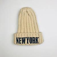 Шапка New York бежевого цвета  (люкс копия)