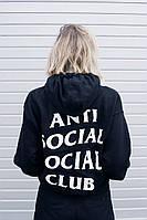 "Худи женская  A.S.S.C. |  Antisocial social club Mind Games Толстовка | БИРКА | Толстовка АССК """" В стиле Anti Social Social Club """""