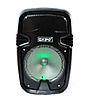 Портативная колонка Bluetooth KIPO KB-Q5 в виде чемодана