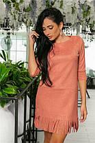 Женское Платье (141)717. (6 цветов), Ткань: Замш. Размеры: 44, 46, 48, 50., фото 3