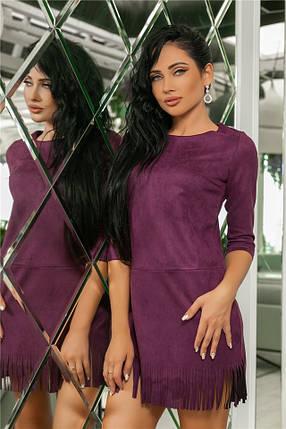 Женское Платье, цвет Фиолетовый (141)717-1. (6 цветов), Ткань: Замша. Размеры: 44, 46, 48, 50., фото 2