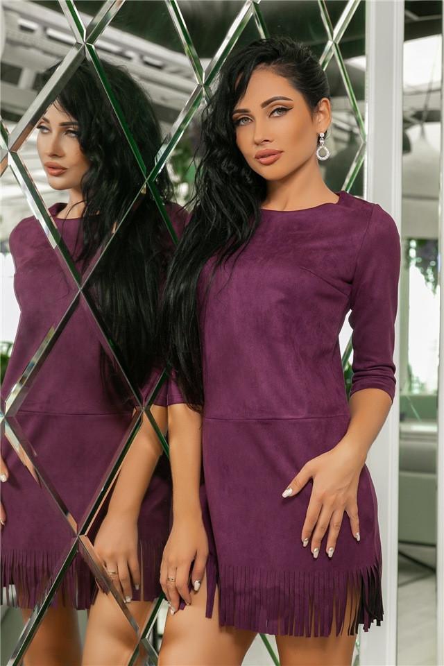 Женское Платье, цвет Фиолетовый (141)717-1. (6 цветов), Ткань: Замша. Размеры: 44, 46, 48, 50.