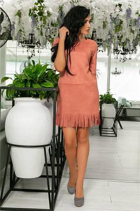 Женское Платье, цвет Зефир (141)717-4. (6 цветов), Ткань: Замша. Размеры: 44, 46, 48, 50., фото 2