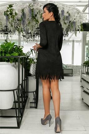 Женское Платье, цвет Чёрный (141)717-5. (6 цветов), Ткань: Замша. Размеры: 44, 46, 48, 50., фото 2