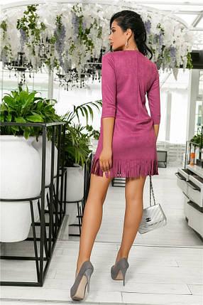 Женское Платье, цвет Слива (141)717-6. (6 цветов), Ткань: Замша. Размеры: 44, 46, 48, 50., фото 2