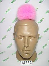Меховой помпон Песец, Розовый, 12 см,14252, фото 3