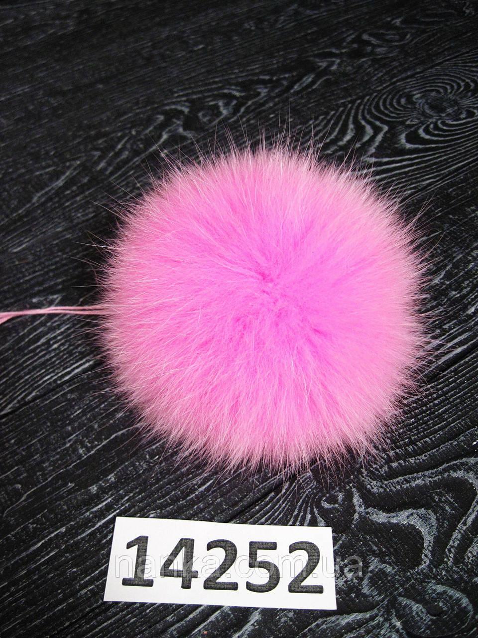 Меховой помпон Песец, Розовый, 12 см,14252