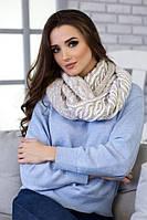 Красивый шарф восьмерка женский крупной вязки в 6ти цветах 4355-88