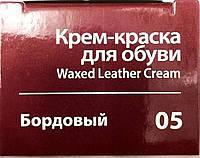 Крем Бордовий для гладкої шкіри туба з губкою Сільвер 75мл, фото 1
