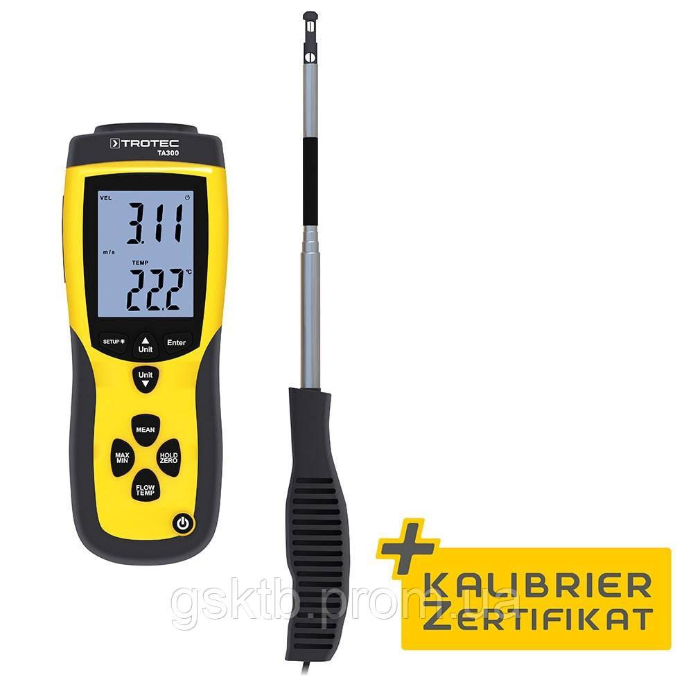 Анемометр тепловой профессиональный Trotec TA300 (Германия)