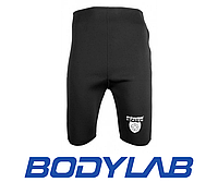 Купить Шорты Power System Slimming Shorts NS PRO PS-4002 в Луцке