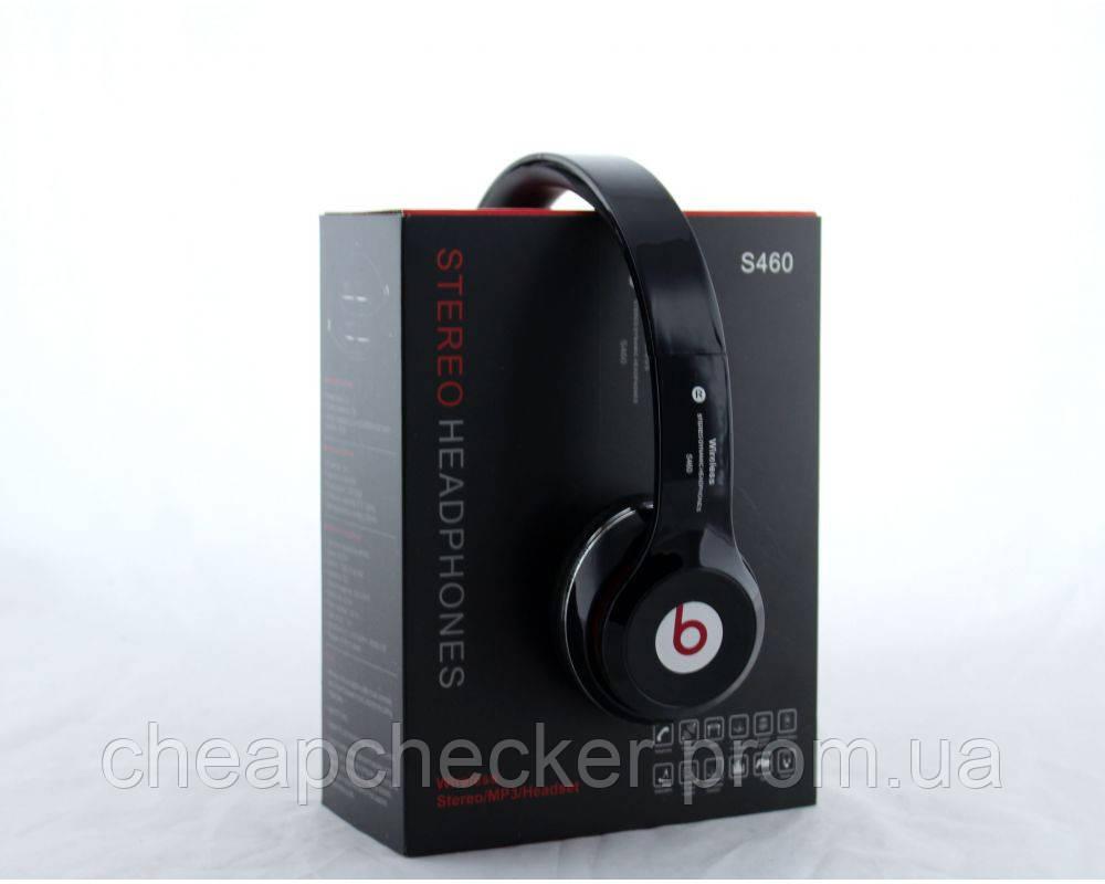Беспроводные Наушники Monster Beats HD S 460 Bluetooth Wireless