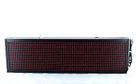 Бегущая строка с красными диодами 200*23 Red / Программируемые табло / Светодиодная LED вывеска
