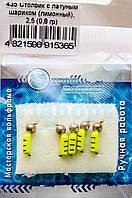 Мормышка вольфрамовая  435  столбик с латунным шариком лимон 2.5 0,8g