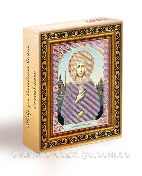 Набор для вышивания бисером икона Святая Блаженная Ксения Петербургская