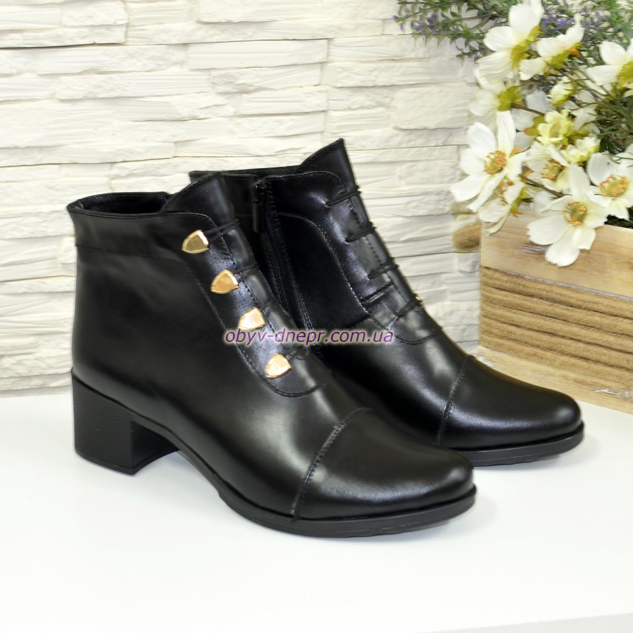 Женские классические зимние ботинки на невысоком каблуке, натуральная кожа