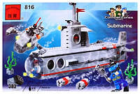 """Конструктор BRICK 816 """"Подводная лодка"""" 382 деталей"""