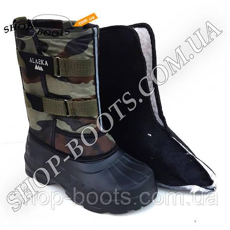 Підліткові чоботи аляска з теплою вставкою. 36-41рр. Модель аляска підліток 3, фото 2