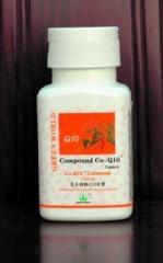Коэнзим Q10 -препарат для сердца и мозга.Предотвращение инфаркта и инсульта.Green World,США