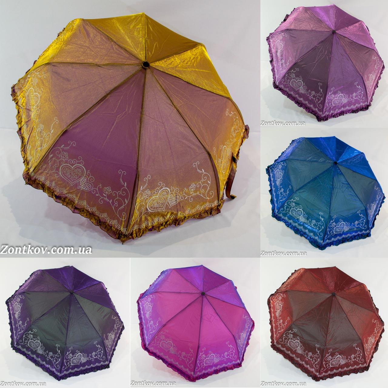 """Подростковый зонтик полуавтомат хамелеон с рюшей от фирмы """"Flagman"""""""