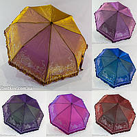 """Подростковый зонтик полуавтомат хамелеон с рюшей от фирмы """"Flagman"""", фото 1"""